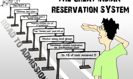 Will Education in India be better without reservations?